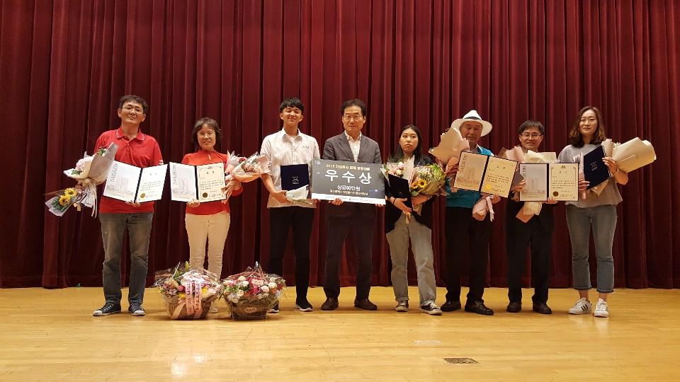 건양사이버대학교 사회복지학과 차귀숙 학생(좌측에서 두번째)